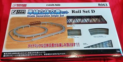 Rokuhan R063 Z Scale Rail Set Single Track Set Flyover Starter Pack in USA *NEW