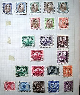 Selection Of Mint & Used Iraq Stamps