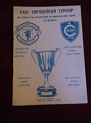 Spartak Varna V  Manchester United European Cup Winners Cup 1983