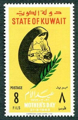 KUWAIT 1963 8f multicoloured SG180 mint MH FG Mothers' Day #W9