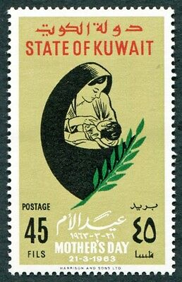 KUWAIT 1963 45f multicoloured SG182 mint MH FG Mothers' Day #W9