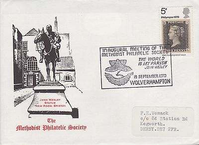 GB STAMPS POSTAL HISTORY SOUVENIR COVER EXAMPLE No 101 FROM LARGE COLLECTION