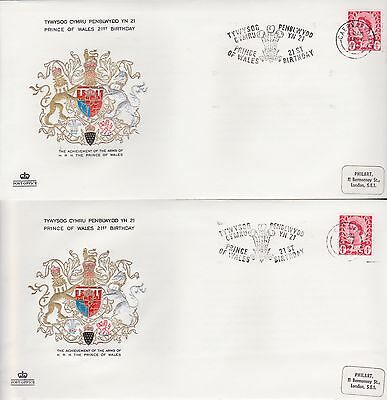 GB STAMPS POSTAL HISTORY SOUVENIR COVER EXAMPLE No 105 FROM LARGE COLLECTION