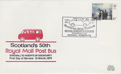 GB STAMPS POSTAL HISTORY SOUVENIR COVER EXAMPLE No 125 FROM LARGE COLLECTION