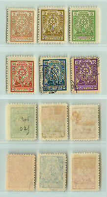 Lithuania, 1923, SC 196-204, mint or used, wmk 147. rta584