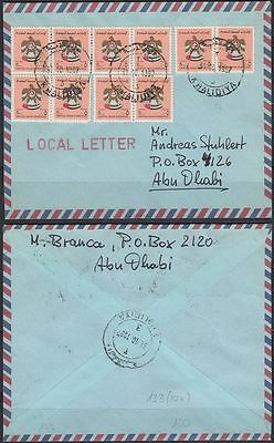 1987 UAE Local Cover KHALIDIYA [bl0087]