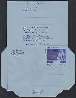 1972 UAE Aerogramme Air Letter Abu Dhabi with ovpt 60f on 30f on 20f [bl0092]