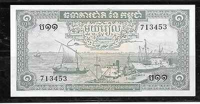 CAMBODIA #4c 1975 UNC MINT OLD RIEL BANKNOTE PAPER MONEY CURRENCY BILL NOTE