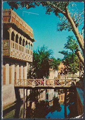 Irak Iraq used Post Card Postkarte Landschaft landscape Basrah  [cm672]