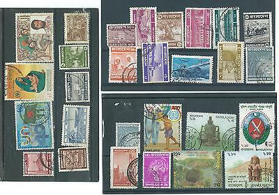 Bangladesh  Used Stamp Collection