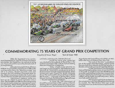 NIGER; SCOTT No. 568 S/S - COMEMORATING 75 YEARS OF GRAND PRIX COMPETITION