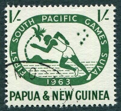 PAPUA NEW GUINEA 1963 1s deep green SG50 used NG South Pacific Games Suva #W9