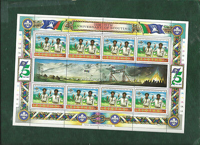 Lesotho 1982 scouting 75th anniversary large sheet MNH