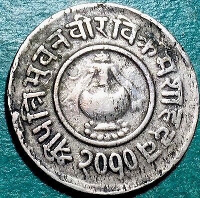 Nepal .  5 Paisa . Error In Date . 2090 . Instead Of 2009 . . 1952 .Nice Coin.