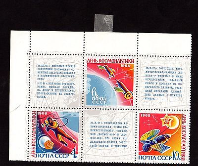 STAMPS Minisheet ~ RUSSIA Space Travel ~ STAMPS UNMOUNTED MINT