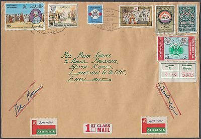 1982 Oman R-Cover to England, commemorative franking, nice [cb309]