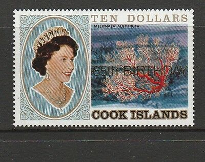 cook islands 1991 65th Birthday QE2 Opt on $10 coral UM/MNH SG 1255
