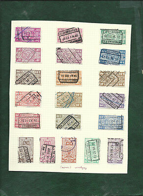Belgium old used railway parcel stamps on page