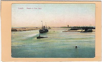 Vintage Card Of Canal: Entree A Port Said, Egypt. Not Posted.