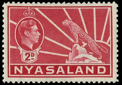 """NYASALAND 57A (SG133a) - King George VI """"African Leopard"""" (pa32331)"""
