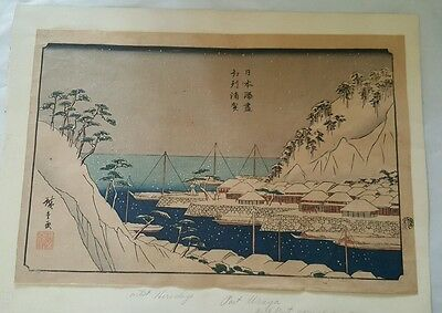 Antique Japanese Ando Hiroshige Wood Block Print Opening For Comander Perry