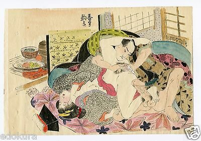 Antique Original Japanese SHUNGA Completely Hand Drawn and Colored Print #17