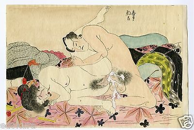 Antique Original Japanese SHUNGA Completely Hand Drawn and Colored Print #20
