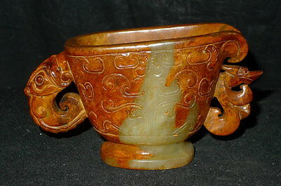 - Rare chinese TangDy jade wine cup