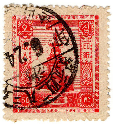 (I.B) Korea Revenue : Duty Stamp 50w