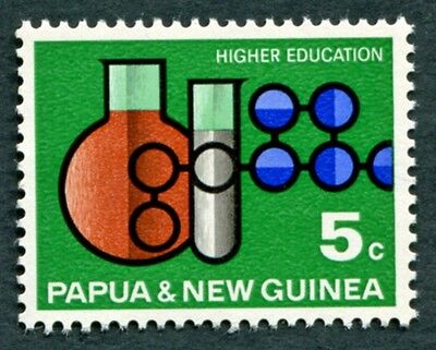 PAPUA NEW GUINEA 1967 5c multicoloured SG107 mint MH FG Higher Education #W9