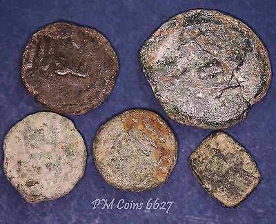 5x unidentified coins, possibly Medieval Spanish Islamic coins [6627]