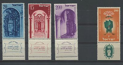 RC 5289 ISRAEL n° 68 / 71 - TIMBRES DIVERS AVEC TABS  NEUF ** COTE 30€