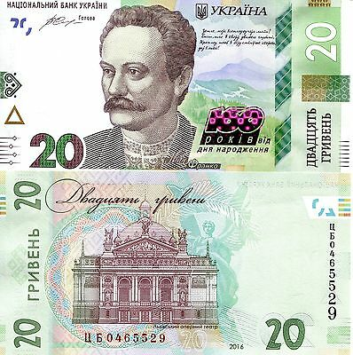 UKRAINE 20 Hryven Banknote World Paper Money UNC Currency Pick p-New 2016 Franko