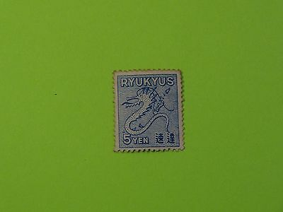 Stamps RYUKYU ISLANDS * SC E1 * Special Delivery * 1950 Unused * Sea Horse