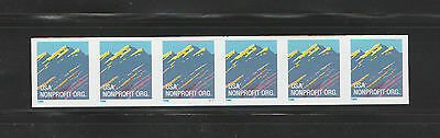 US Scott #2904c Mountains: IMPERF ERROR PNC, PS6 #S111 w/back #, MNH