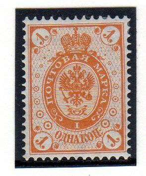 Finland, 1 Stamp, 1891? Mint Unhinged Gum, As Photos (3)