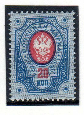 Finland, 1 Stamp, 1891? Mint Unhinged Gum, As Photos (6)