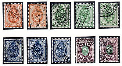 Finland, 10 Stamps, 1901? Used No Gum, As Photos (8)