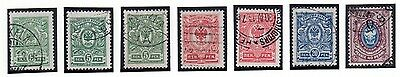 Finland, 7 Stamps, 1901-1916? Used No Gum, As Photos (9)