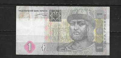 UKRAINE #116a 2004 VG CIRC HRYVNIA BANKNOTE PAPER MONEY CURRENCY BILL NOTE