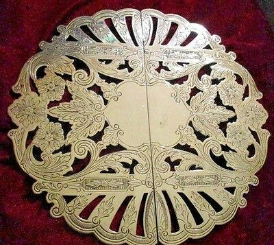 """Wallace 7333 Expandable 10.5"""" To 15.5"""" LARGE Silverplate Trivet"""