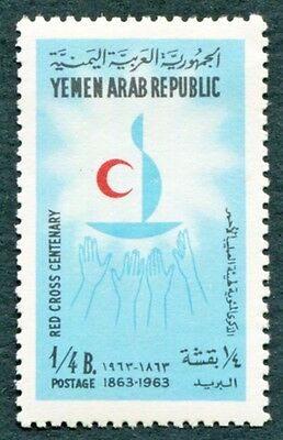 YEMEN 1963 1/4b SG234 mint MH FG Red Cross Centenary #W9