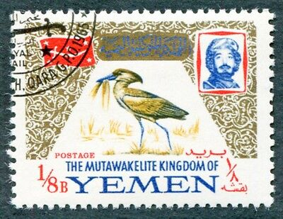 YEMEN Royalist Civil War Issues 1965 1/8b SGR72 used FG NH Birds #W9