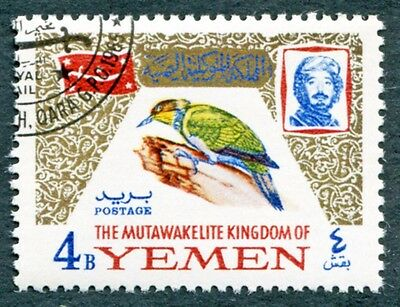 YEMEN Royalist Civil War Issues 1965 4b SGR75 used FG NH Birds #W9