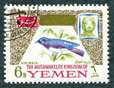 YEMEN Royalist Civil War Issues 1965 6b SGR76 used FG NH AIRMAIL Birds #W9