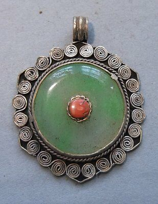 Agate Pendant with Metal Mounting Nepal