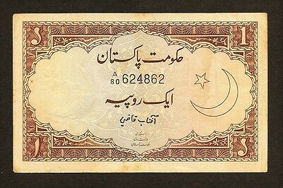 PAKISTAN 1 rupee no date (1973) P10 XF+ crescent moon and star / archway