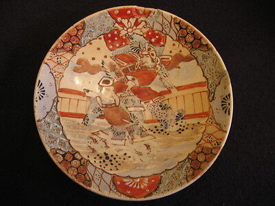 """VINTAGE JAPANESE SATSUMA HAND-PAINTED/GILDED 7.5"""" SHALLOW BOWL c.1900's A/F"""