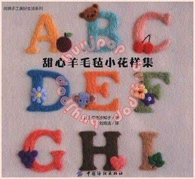Chinese Japanese Craft Pattern Book FELT Wool Floral Applique Animal Fruit Cute