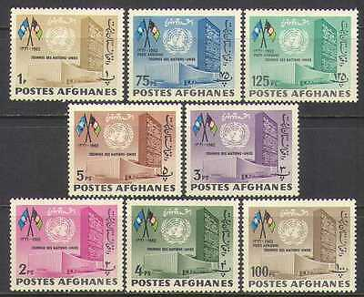 Afghanistan 1962 UN Day/Flags/Building 8v set (n26294)